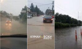 По вчерашните обилни врнежи, заседаваше Општинскиот штаб за заштита и спасување
