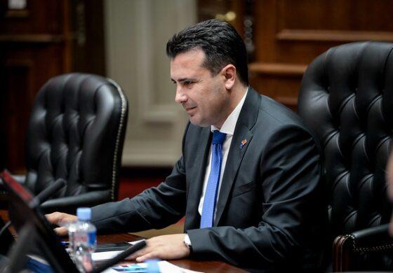 Владата ќе ја одржи својата 139-та редовна седница