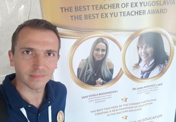 Кумановецот Југослав Спасиќ со титула најдобар наставник на меѓународно ниво