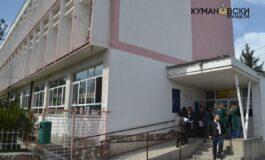 Намален бројот на првачиња во Куманово