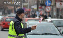 И Куманово ќе добие нови полицајци