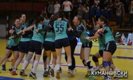 ЖРК Куманово ја враќа Македонија во женската СЕХА лига