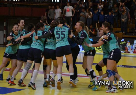 Селекторот на репрезентацијата ќе го предводи ЖРК Куманово