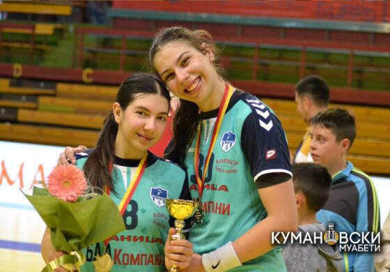 Трајковиќ и Кипријановска играа против репрезентацијата на БиХ