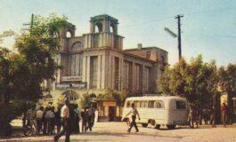 Колку возила имало Куманово пред 60 години, а колку денес?