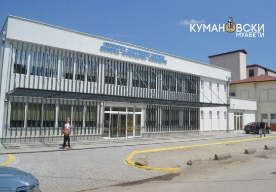 СДСМ: Општа болница Куманово е светол пример на јавна здравствена установа
