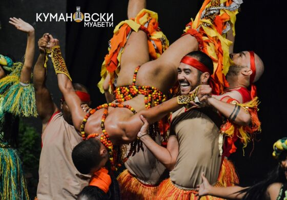 Србите брилираа со акробации, Колумбијците со голиот задник на танчерот (ГАЛЕРИЈА)