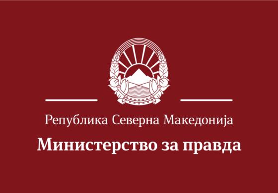 Министерството за правда за жал демантира дека Груевски е уапсен