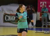ЖРК Куманово двата ЕХФ натпревари ќе ги игра дома