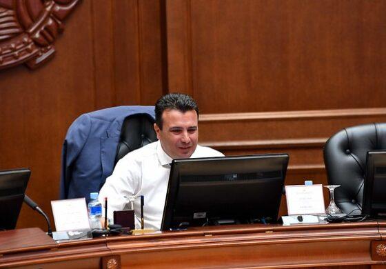 МАН го повика премиерот Заев да се извини за дадената изјава