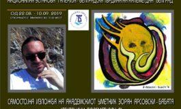 Кумановскиот уметник Арсовски со изложба во Белград