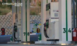 Ова се цените на нафтените деривати за оваа недела