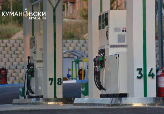 Од полноќ нови цени на нафтените деривати