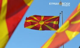 Според експертите Македонија го има најубавото знаме во светот