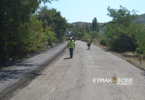 60 милиони евра се инвестираат во патната инфраструктура во Куманово (ФОТО)