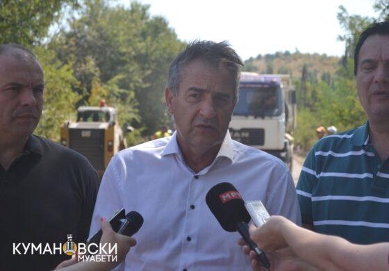 """2,5 милиони евра за реконструкција на """"Искрин мост"""" (ФОТО)"""