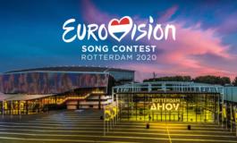 Ротердам ќе биде домаќин на Евровизија 2020 (ВИДЕО)