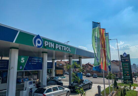 Ова е цената по која ќе се продаваат горивата неделава
