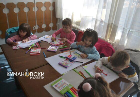 Меѓународниот ден на мирот одбележан во Куманово (ФОТО)