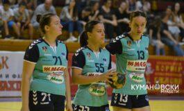ЖРК Куманово со победа на стартот на домашната лига