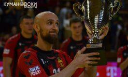 Вардар од Куманово го крена пехарот во Суперкупот на Македонија (ФОТО)