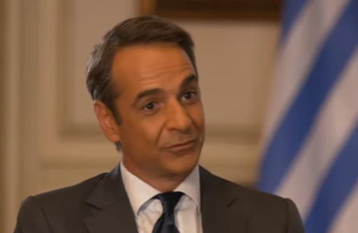 Мицотакис: Турција продолжува да провоцира околу Кипар