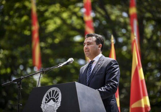 Премиерот Заев утре ќе се обрати од Спомен Костурница