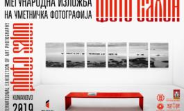 """Меѓународна изложба на уметничка фотографија """"Фото Салон Куманово 2019"""""""