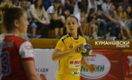 Победа и пораз за ЖРК Куманово во ВРХЛ лигата