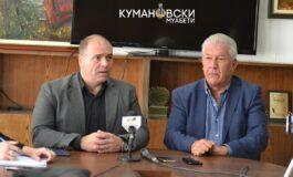 """Државниот врв на прославата на """"11ти Октомври"""" во Куманово (ФОТО)"""