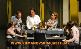 """Отворен 22 Меѓународен фестивал """"Денови на комедија"""" (ФОТО)"""