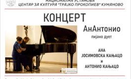 Концерт на АнАнтонио пијано дует во Куманово