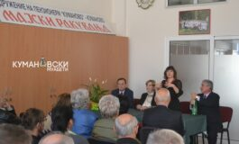 Царовска се сретна со кумановските пензионери (ФОТО)