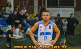 КК Куманово утре против Кожув