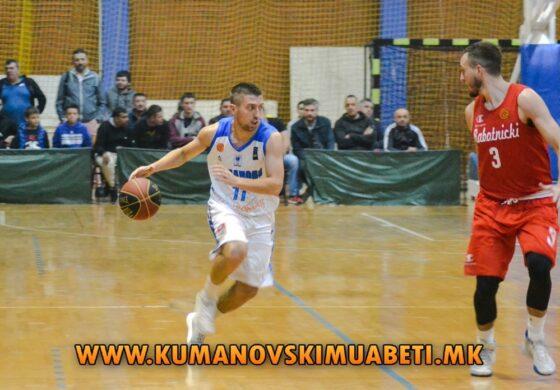 КК Куманово вечерва против вториот тим на МЗТ
