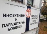 Расте бројот на заболени од респираторни болести во Куманово