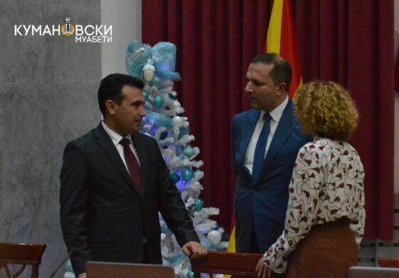Владата на седница во Куманово (ФОТО)