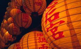 Кинески хороскоп на среќата: Еве што ве очекува во 2020 година