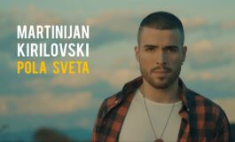 """Мартинијан со """"Пола света"""" ќе ја освојува балканската сцена (ВИДЕО)"""
