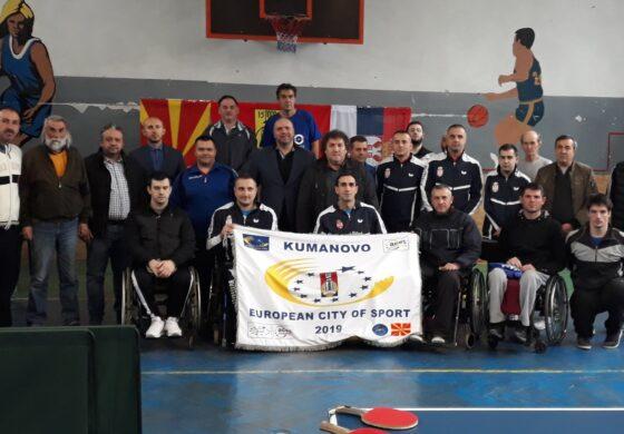 Меѓународен турнир во пинг понг за спортистите со телесен инвалидитет се одржа во Куманово (ФОТО)