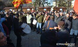"""Со зурли и тапани """"Коледари"""" го одбележаа Бадник во Куманово (ГАЛЕРИЈА)"""