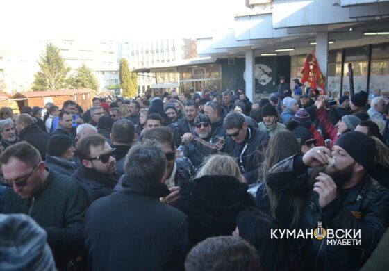 (ВИДЕО) Коледарите го прославија Бадник во Куманово