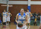 Пораз за кумановските кошаркари во првиот меч годинава