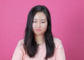Како изгледаат Корејките кога ќе ги отворат своите очи? (ВИДЕО)